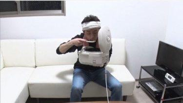 【深イイ話】小林正寿(『ZIP!』気象予報士)のミニマリスト生活が凄い!ソロ活が話題に