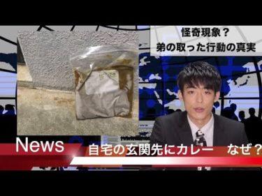 壺浅壺男とはどんな人?ニュースキャスター(アナウンサー)のプロフや経歴について!