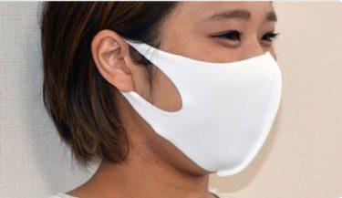 アパレルアイの夏用布マスクの売り切れ時の再販(再入荷)はいつ?「洗えマスク」が即完売の人気で話題に