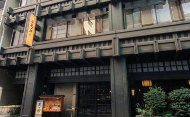 東京美々卯(みみう)が閉店の理由は?京都や名古屋の店舗は継続?営業再開の可能性についても